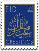 7-17-15-EID Stamp