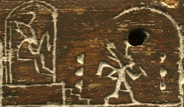 Egyptian Tomb Label