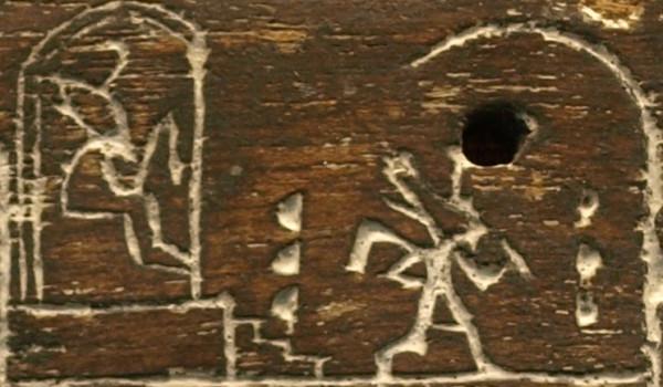 Egyptian Tomb Label